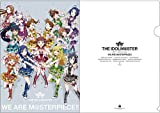 THE IDOLM@STER 9th ANNIVERSARY WE ARE M@STERPIECE!! アイドルマスター クリアファイル 会場限定 日本コロムビア 白
