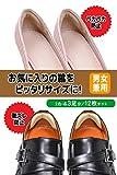 靴擦れ防止 かかとパット くるぶし 痛み防止 6足セット ヒール ビジネスシューズ シューズ全般 対応 男女兼用
