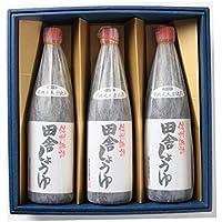 信州諏訪発、貴重な味噌たまり入り有機大豆の田舎醤油3本の贈答セット