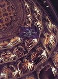 超越の響き―モーツァルトの作品世界