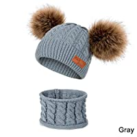 MOLIXINYU 2 PS 2019 ベビー帽子スカーフニットぬいぐるみ冬ウォームスーツ 2 歳の少年少女綿の冬子帽子スカーフ