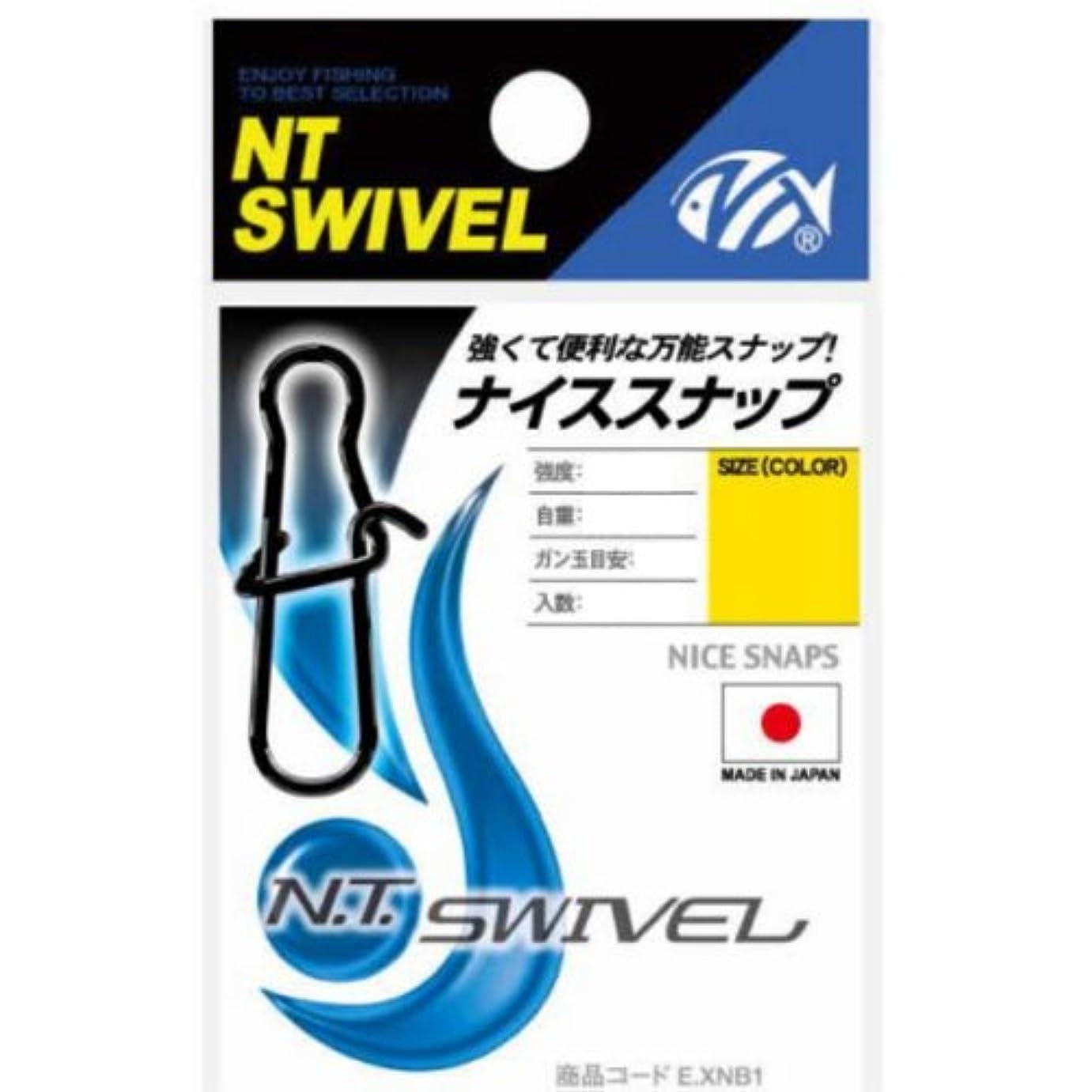 凍った定期的暴徒NTスイベル(N.T.SWIVEL) ナイススナップ クロ #5
