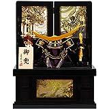 五月人形 兜 収納飾り 伊達政宗 大貴 黒艶塗 幅50cm [sb-18-154]