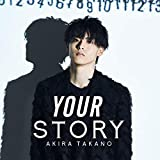 YOUR STORY(CD+DVD)(A盤)