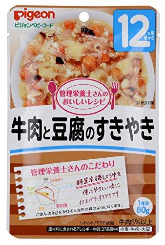 ピジョン 管理栄養士さんのおいしいレシピ 牛肉と豆腐のすきやき 80g ×12個