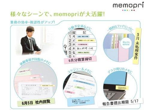 カシオ メモプリ Bluetooth対応 MEP-B10-BK ブラック