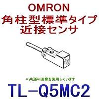オムロン(OMRON) TL-Q5MC2 2M 角柱型標準タイプ近接センサ (直流3線式 NPN) NN
