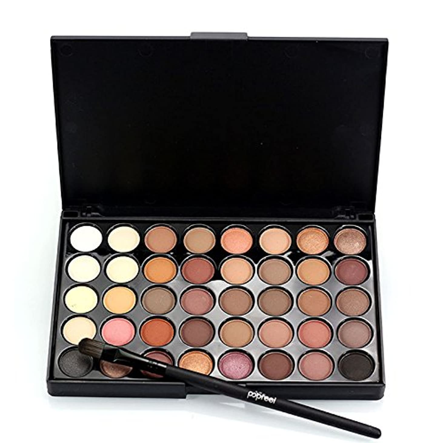 実験をする不振教養がある1pcs Eyes Brush Eye Shadow Makeup Brushes + 40 Colors Eyeshadow Palette Natural Face Matte Camouflage Cosmetic...