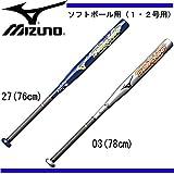 MIZUNO(ミズノ) ソフトボール用 チャンピオンシップ(FRP製)(1・2号用) (1cjfs603)