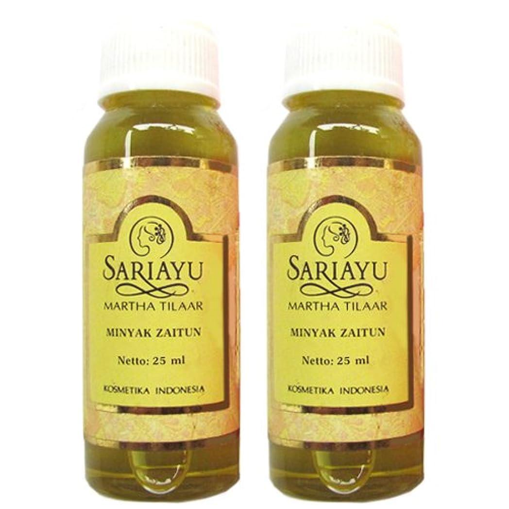 Sariayu(サリアユ)マッサージオイル オリーブオイル25ml 2本セット[並行輸入品][海外直送品]