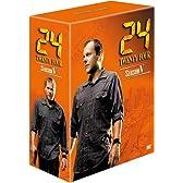 24 -TWENTY FOUR- シーズン5 ハンディBOX [DVD]
