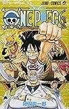 ワンピース ONE PIECE コミック 31-45巻セット