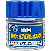Mr.カラー C110 キャラクターブルー