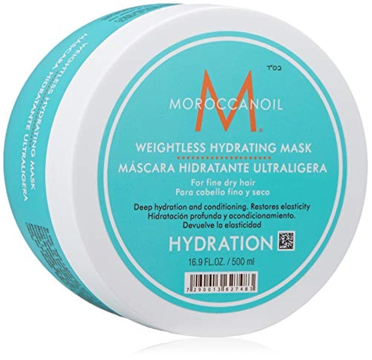 ピンク風邪をひく優先モロッカンオイルウェイトレスハイドレーティングマスク (細く乾燥した髪用) 500ml [海外直送品]