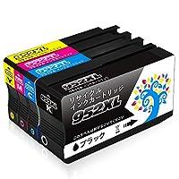 H&BO HP 952 XL (ブラック 増量 + カラー 増量) 4個(BK C M Y) セット【再生インクカートリッジ】 リサイクル 対応機種:Officejet Pro 8210 Officejet Pro 8216 Officejet Pro 8218
