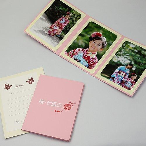 山田屋台紙店 姫まりの箔押しがかわいい七五三 写真台紙 ポケ...