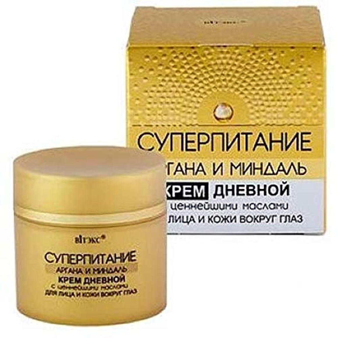 冷蔵するおばさんレッドデートDay cream with the most valuable oils for the face and skin around the eyes   Argan and Almond   Nutrition   Actively...