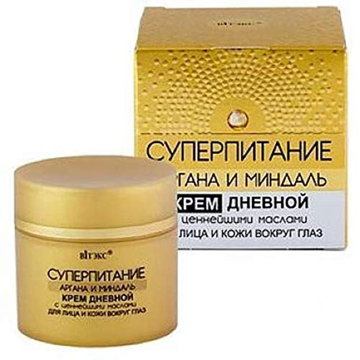 激怒たくさんのテキストDay cream with the most valuable oils for the face and skin around the eyes | Argan and Almond | Nutrition | Actively...