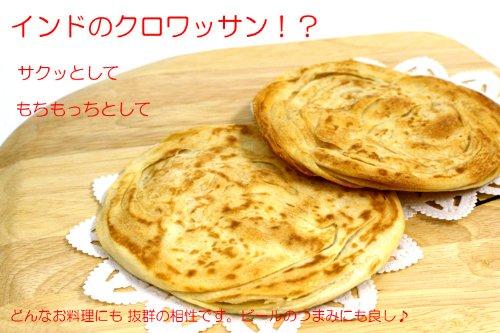 インド パラタ 半焼成パン 4枚入り400g