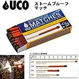 (ユーシーオー)UCO uco-018 マッチ ストームプルーフマッチ