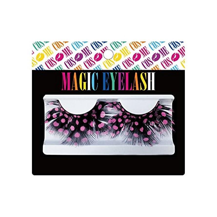 軽減するライセンスナプキンピュア つけまつげ MAGIC EYELASH マジック アイラッシュ #2