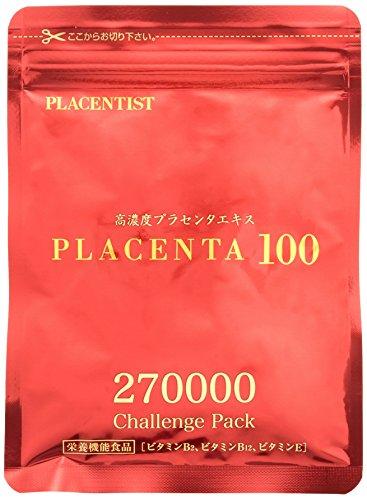 【3個セット】プラセンタ100 270000チャレンジパック...