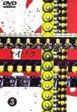 ケイゾク(3) [DVD]
