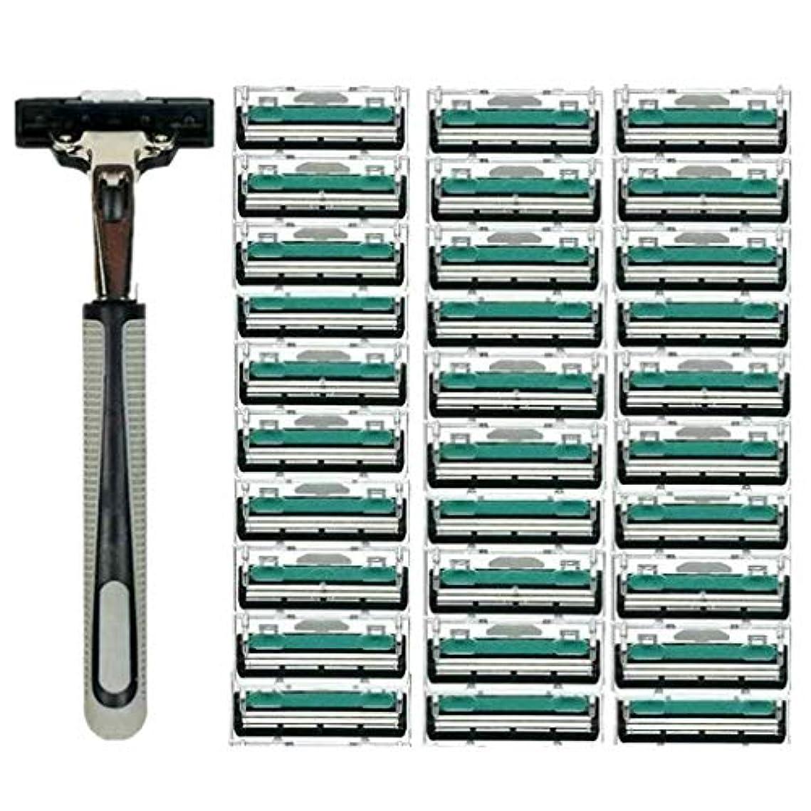 風邪をひく補助始めるKOROWA髭剃り 男性カミソリ 替刃30個付 安全性 大容量 …