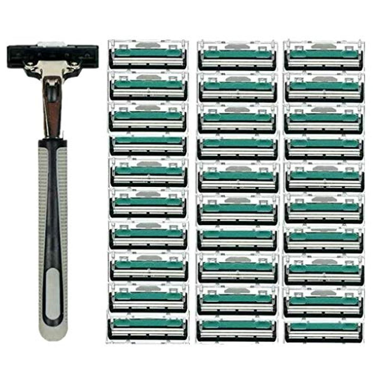 住人モートタップTopFires 髭剃り 男性カミソリ 替刃30個付 安全性 大容量 …