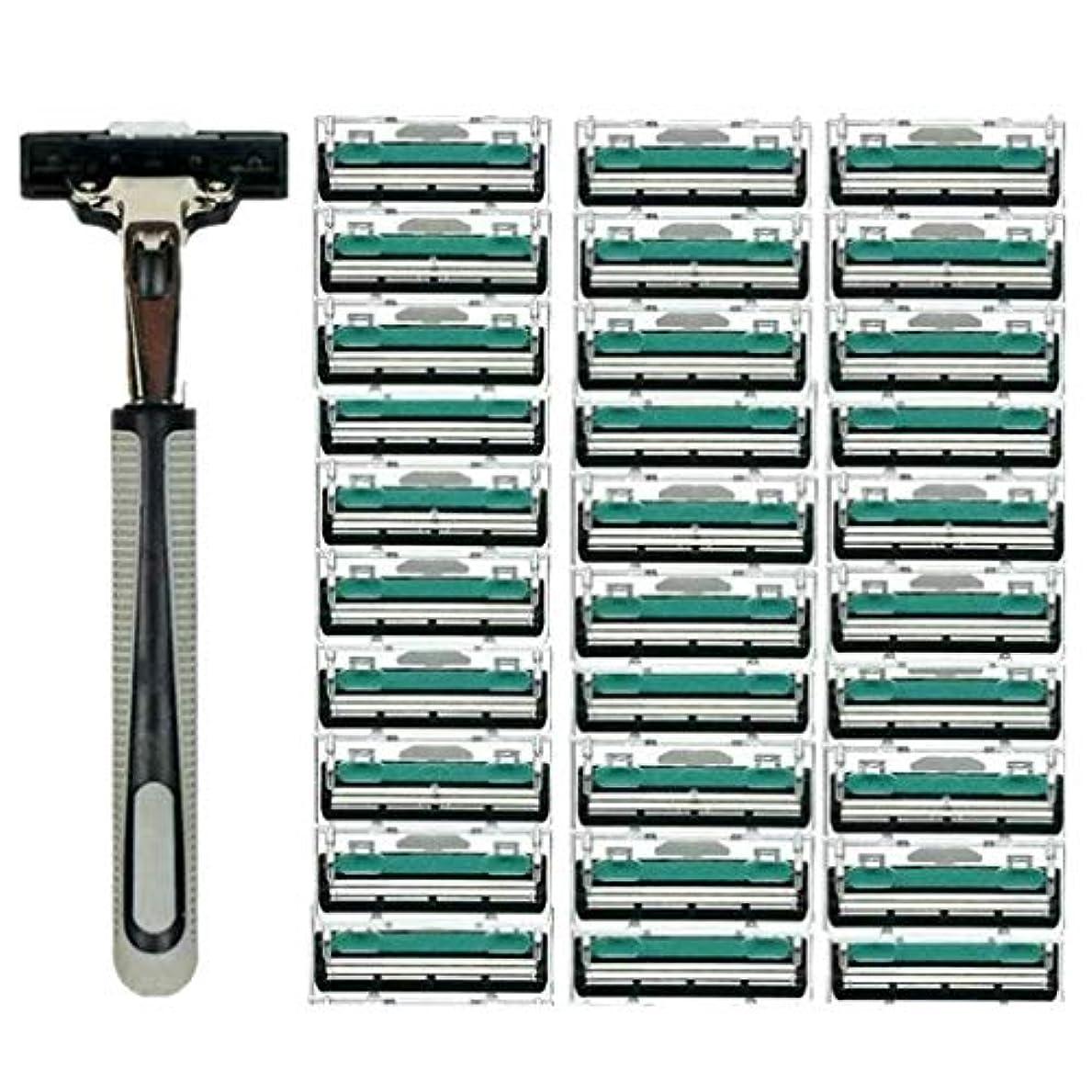 期間卒業その後TopFires 髭剃り 男性カミソリ 替刃30個付 安全性 大容量 …