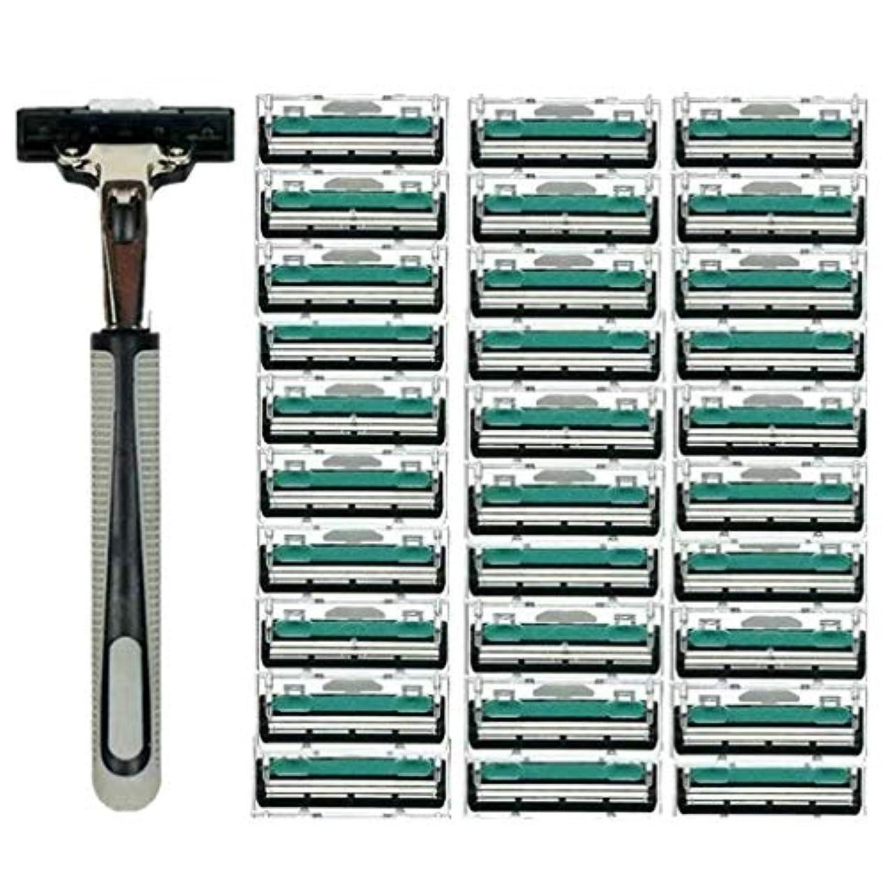 まさに哲学的トレイTopFires 髭剃り 男性カミソリ 替刃30個付 安全性 大容量 … 【品質保証】