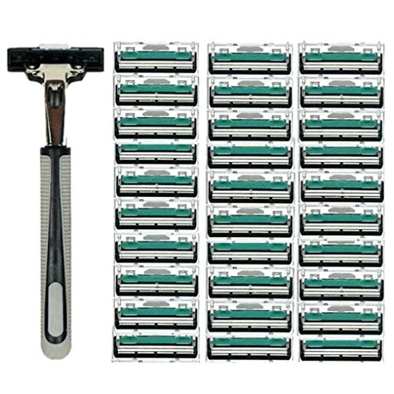 マント甘美な勇気のあるKOROWA髭剃り 男性カミソリ 替刃30個付 安全性 大容量 …