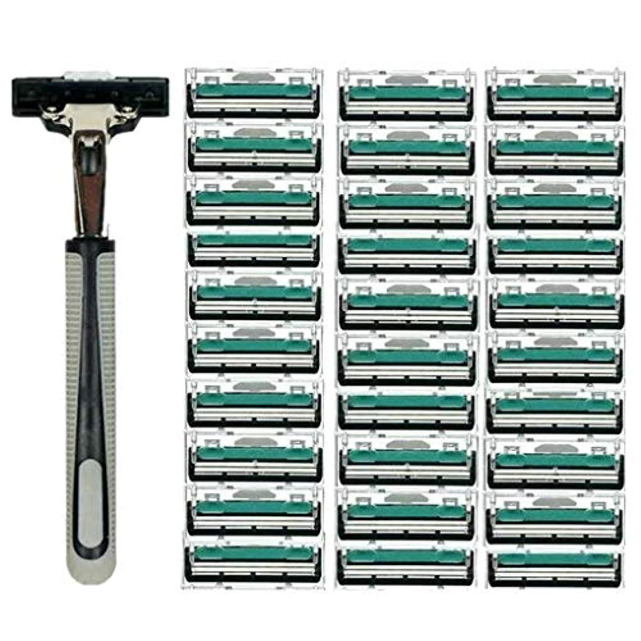 しなければならないジャム道徳のTopFires 髭剃り 男性カミソリ 替刃30個付 安全性 大容量 …