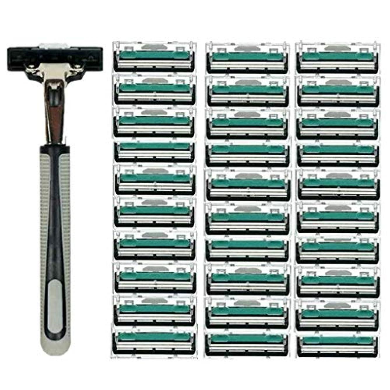 祈り蓋理解するTopFires 髭剃り 男性カミソリ 替刃30個付 安全性 大容量 … 【品質保証】
