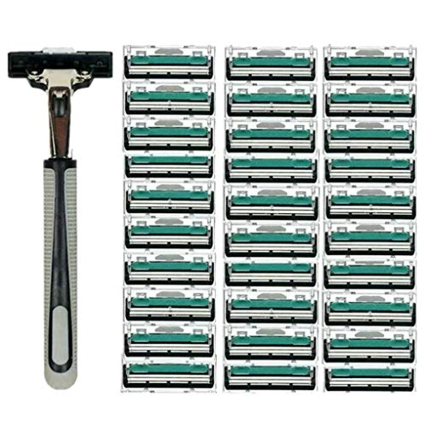 リフト役員組立TopFires 髭剃り 男性カミソリ 替刃30個付 安全性 大容量 …