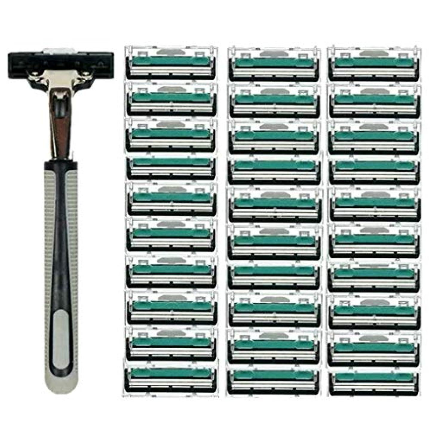 相関する親対角線TopFires 髭剃り 男性カミソリ 替刃30個付 安全性 大容量 … 【品質保証】