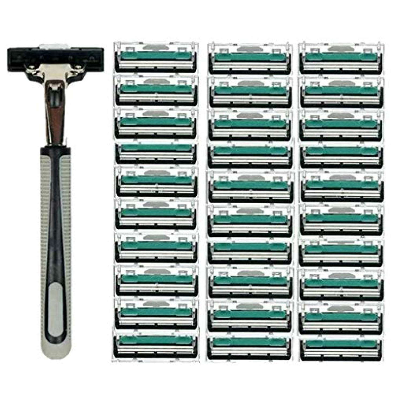 小屋時タイプTopFires 髭剃り 男性カミソリ 替刃30個付 安全性 大容量 … 【品質保証】