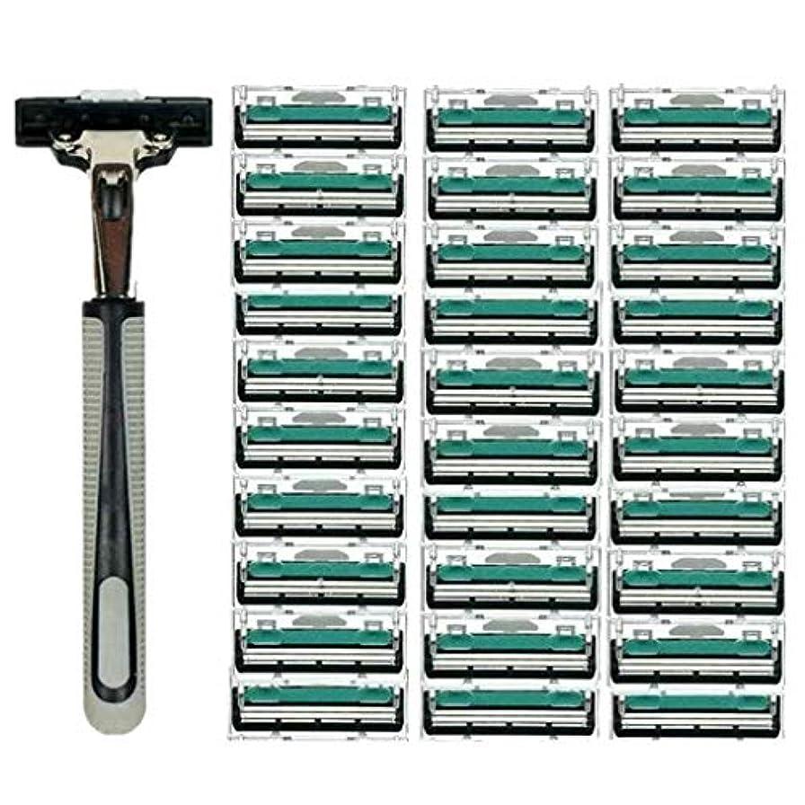 正当な不調和膨張するKOROWA髭剃り 男性カミソリ 替刃30個付 安全性 大容量 …