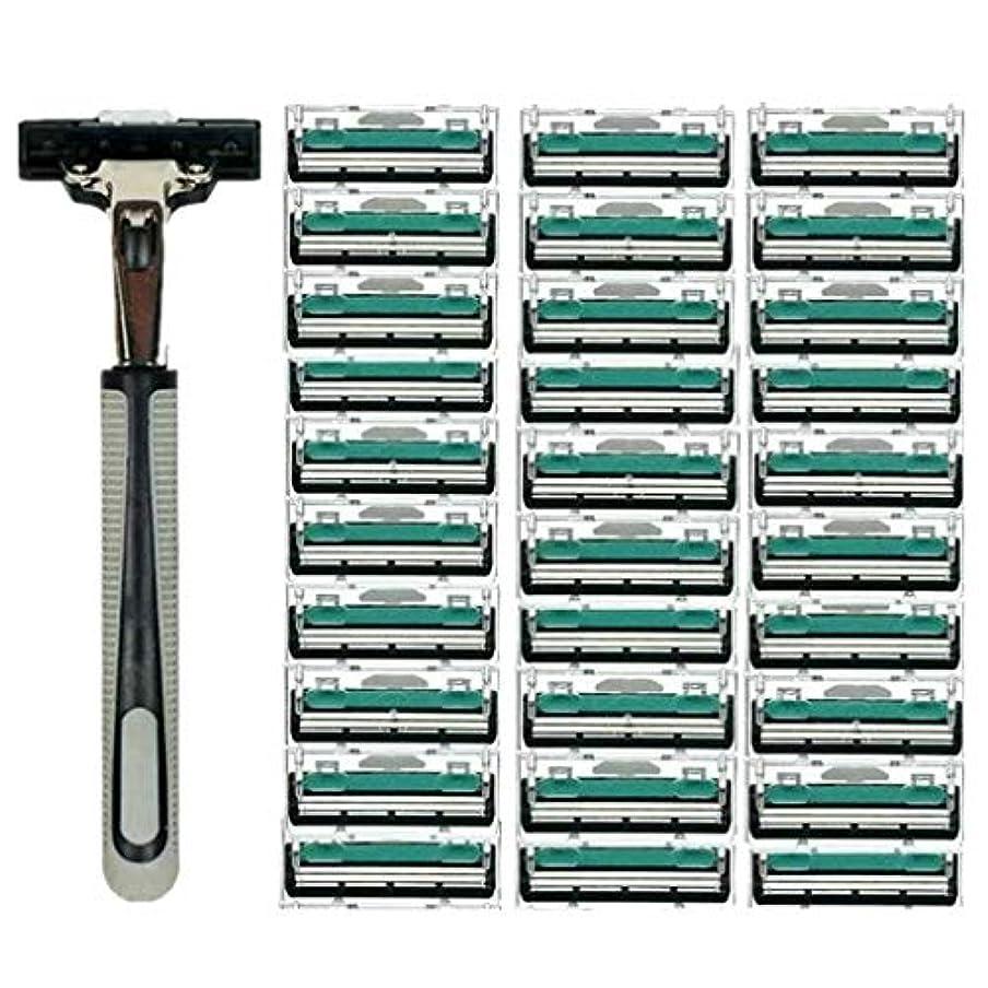 遺体安置所スチュワーデススナップTopFires 髭剃り 男性カミソリ 替刃30個付 安全性 大容量 …