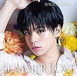 "SUMMER LOVE(初回限定""大城光""盤)"