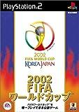 「2002 FIFA ワールドカップ」の画像