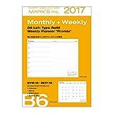 マークス 手帳 2017 ウィークリー・レフト 2016年10月始まり B6変型 CH ウィークリー・プランナー 「プレミア」 B6リフィル 17ADR-CH-RFL