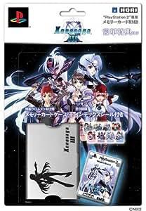 ゼノサーガIII メモリーカード8MB