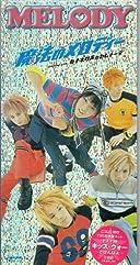 魔法のMELODY()