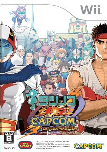 タツノコ VS. CAPCOM クロス ジェネレーション オブ ヒーローズ - Wiiの詳細を見る