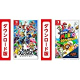 大乱闘スマッシュブラザーズ SPECIAL - Switch オンラインコード版 + スーパーマリオ 3Dワールド + フューリーワールド オンラインコード版