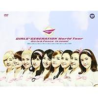 """ワールドツアー """"Girls & Peace in Seoul"""""""