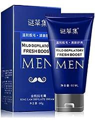 Rabugoo 60ML脱毛クリーム脱毛腕のアームの脚の毛の痛みは、男性の美容スパのために削除