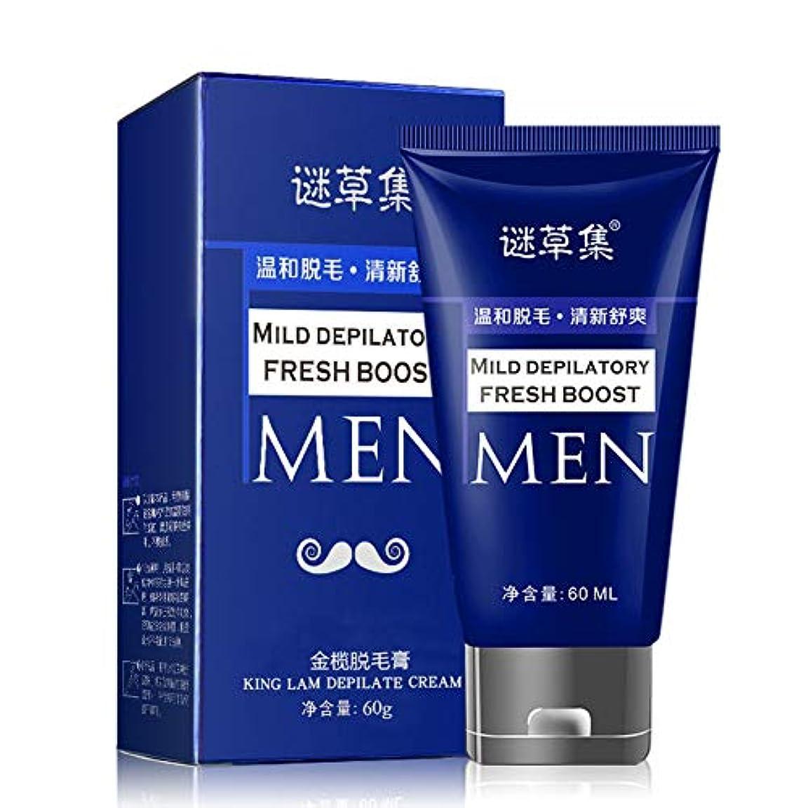 緊張する酔って野ウサギMetermall 60ML脱毛クリーム脱毛腕のアームの脚の毛の痛みは、男性の美容スパのために削除