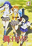 舞-HiME 1 [DVD]